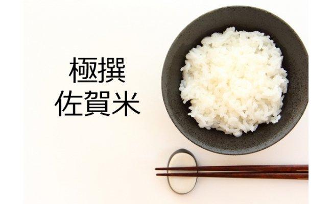 佐賀県産さがびより3kgと初摘み佐賀焼のりセット