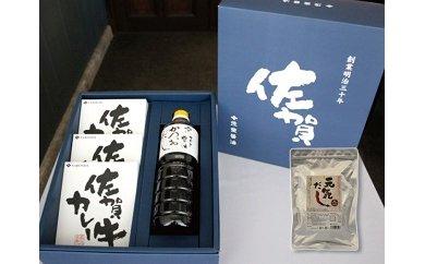 佐星ギフト 元気だしセット(かつおだし醤油ver.)