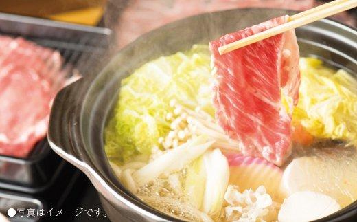 佐賀牛すき焼き用600g