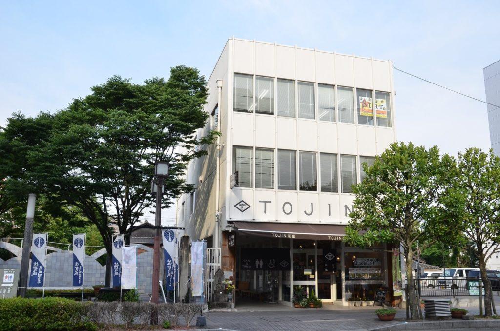TOJIN茶屋廃止のお知らせ